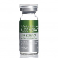 Сыворотка с Алоэ Вера 100 для лица  (Carestory Aloe Vera Extract 100)