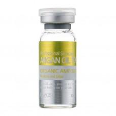 Аргановое масло для лица косметологической очистки (Ramosu Argan Oil 100)