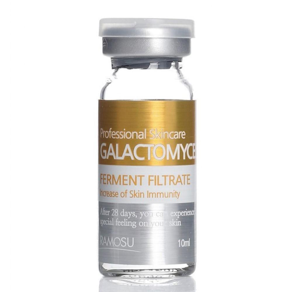 Сыворотка с экстрактом Галактомисиса (Ramosu Galactomyces Ferment Filtrate 100)
