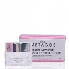 Крем с пептидами для глаз и зоны декольте Metacos Platinum Wrinkle Peptide Eye & Decollete Cream
