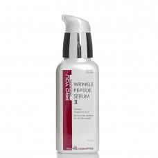 Сыворотка с пептидами от морщин Pro You Wrinkle Peptide Serum, 50 мл