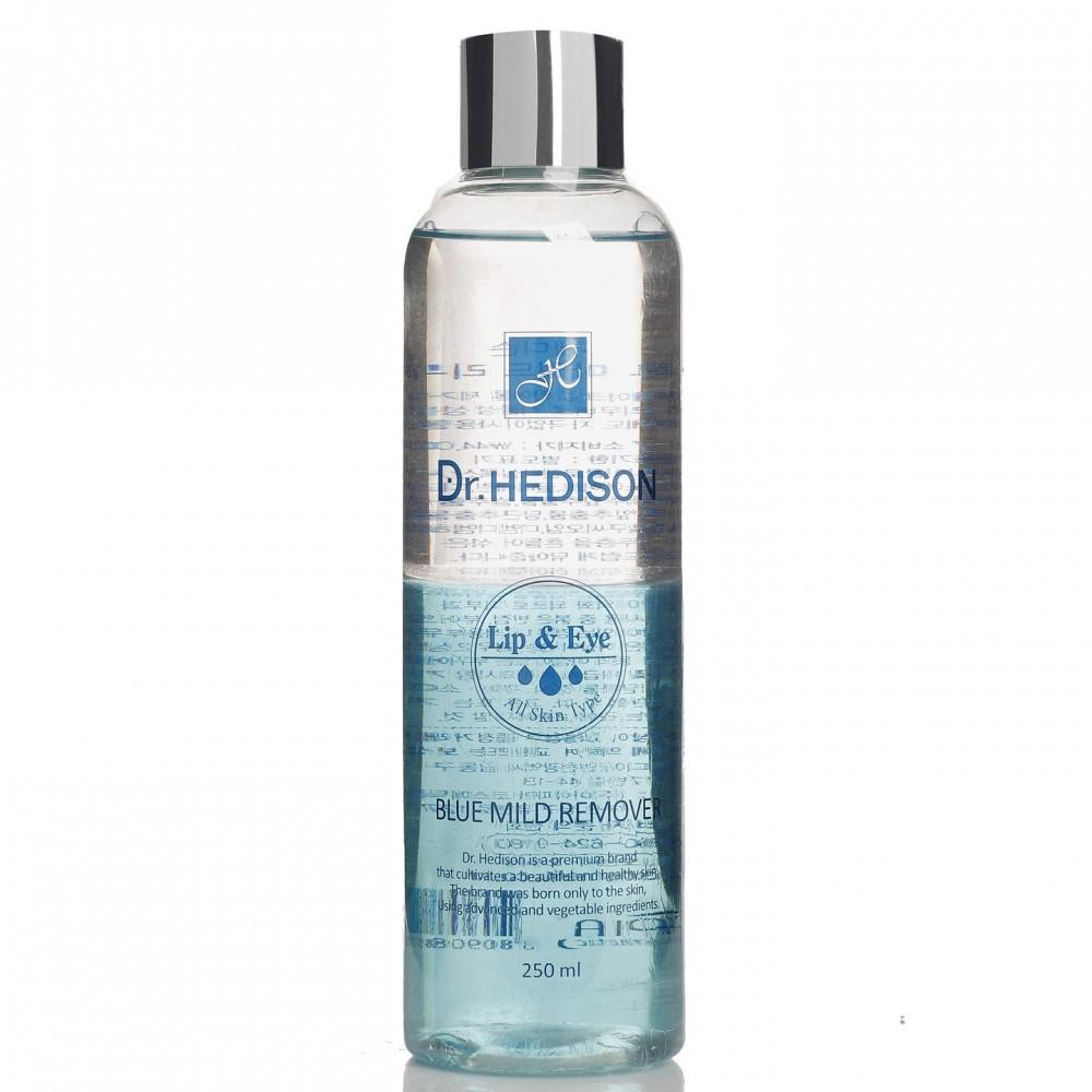 Средство двухфазное для снятия макияжа Dr.Hedison Blue Mild Remover, 250 мл