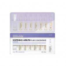 Осветляющий флюид-концентрат с арбутином