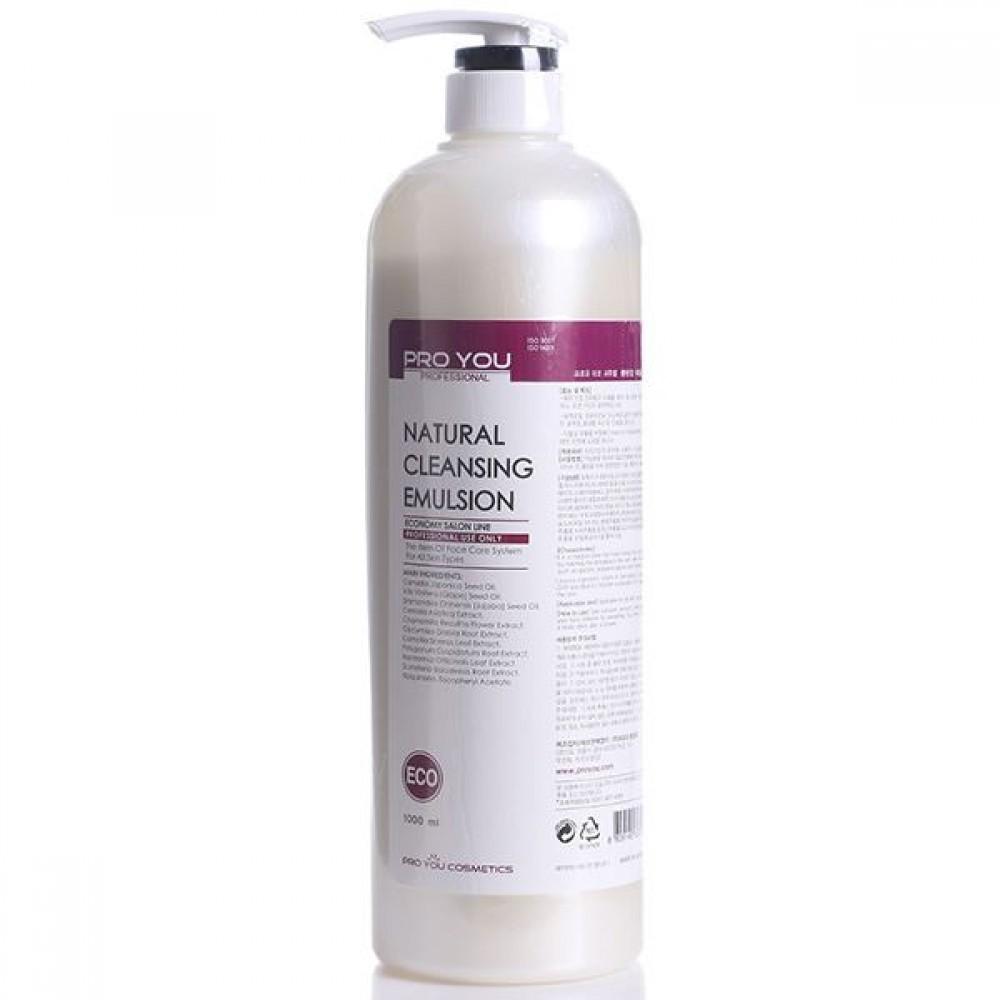 Очищающая эмульсия Natural Cleansing Emulsion Pro You, 1000 мл