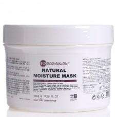 Натуральная увлажняющая маска для лица Pro You Eco Natural Moisture Mask