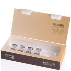 Сыворотка Matrigen Meso BB Solution для мезотерапии, 10 мл