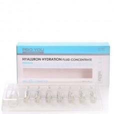 Флюид-концентрат Hydration Fluid Concentrate «Увлажнение», 2 мл х 7 шт