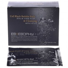 Карбокситерапия лица CO2 Black Bubble Pack Estesophy.