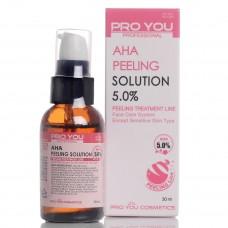 Кислотный пилинг Pro You с AHA кислотами 5%
