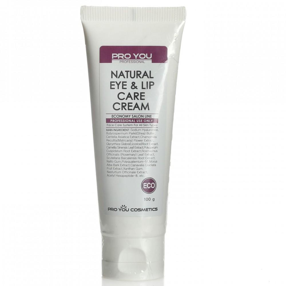 Крем для кожи вокруг глаз и губ Natural Eye & Lip Care Cream от Pro You, 100 г