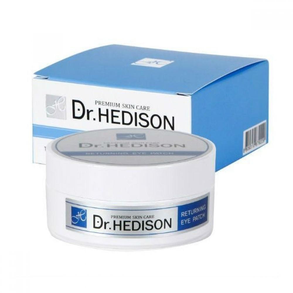 Гидрогелевые патчи Dr.Hedison с пептидами для зоны вокруг глаз Returning Eye Patch, 60 шт