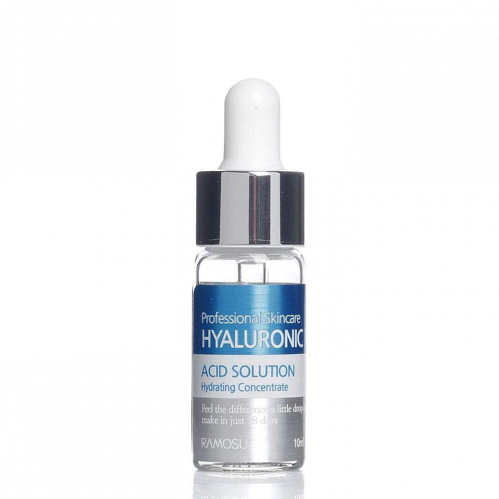 Сыворотка Гиалуроновой кислоты 100 (Carestory Hyaluronic 100 acid solution)