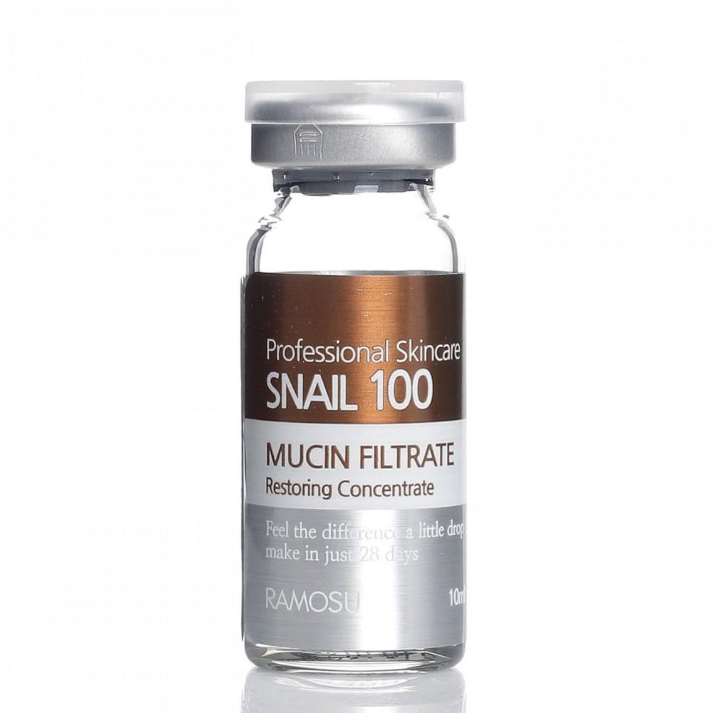 Сыворотка с фильтратом слизи (муцины) улитки (Ramosu Snail Mucin Filtrate 100)
