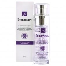 Сыворотка со стволовыми клетками Dr. Hedison Plant Stem Cell Repair Ampoule Serum