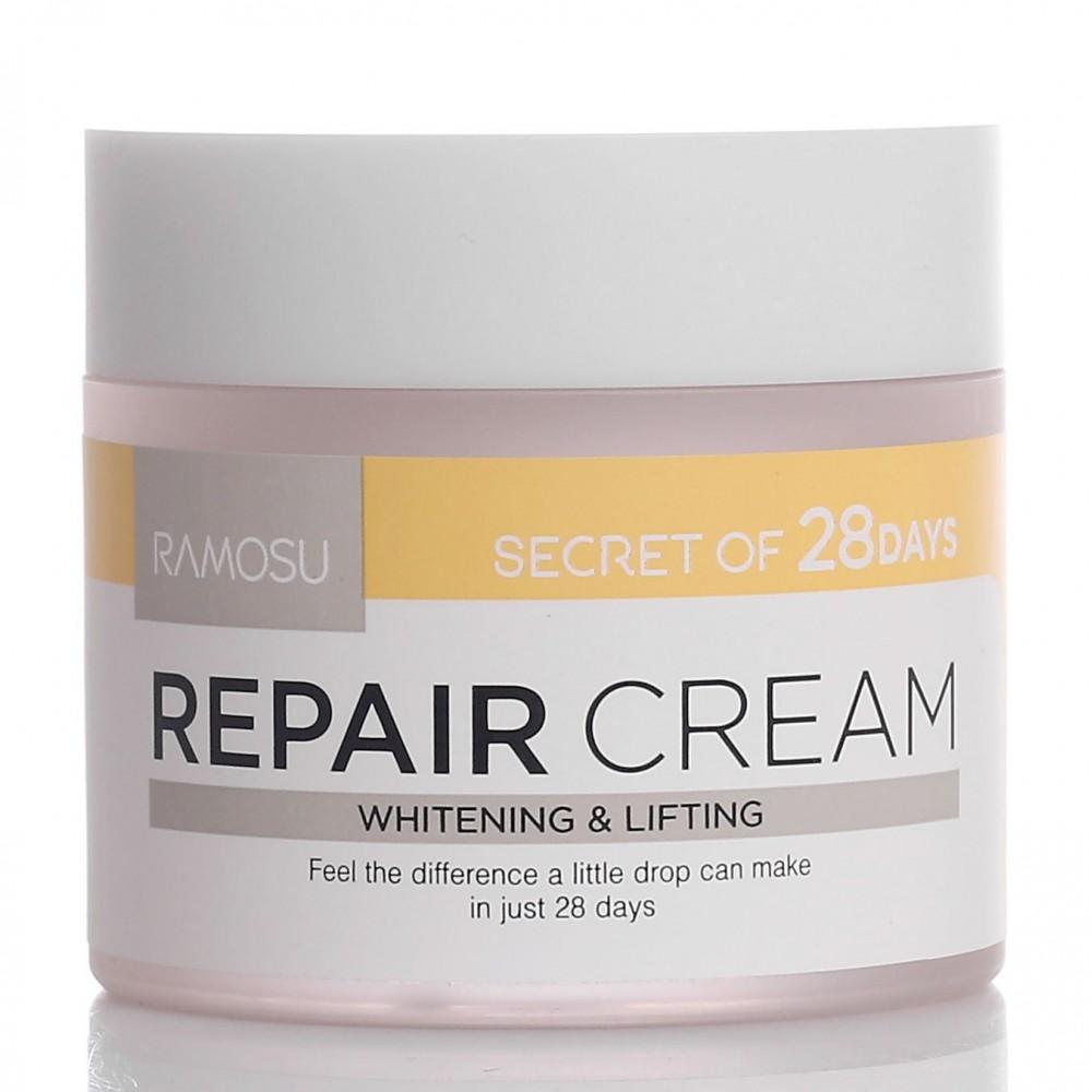 Восстанавливающий, увлажняющий крем для лица Ramosu Repair Cream