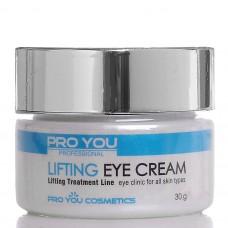 Крем для век с эффектом лифтинга Pro You Lifting Eye Cream