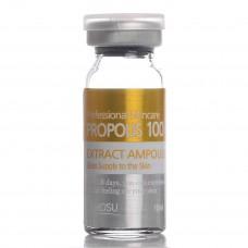 Сыворотка с Экстрактом Прополиса для лица (Ramosu Propolis Extract 100)