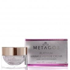 Крем для лица от морщин с платиной и пептидами Metacos Platinum Wrinkle Peptide Cream