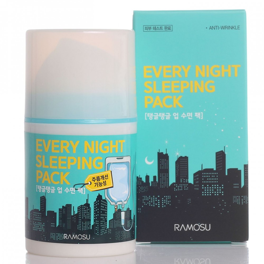 Маска ночная несмываемая Ramosu Every Night Sleeping Pack